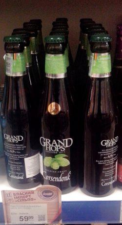Corsendonk Grand Hops - бельгийская новинка от Сильпо