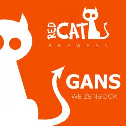 Gans Weizenbock и магазины ПивоБанк в Киеве