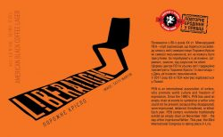 Liberation - кофейное пиво от Правды