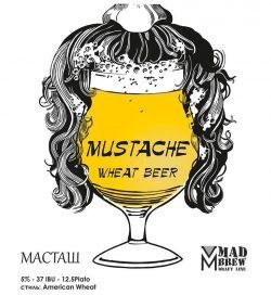 Mustache и Barbados IPA - новинки в VIDRO Craft Beer & Kitchen
