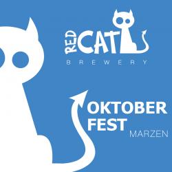 Oktoberfest Marzen — новинка от Red Cat Craft Brewery