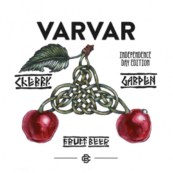 Cherry Garden — новинка от Varvar