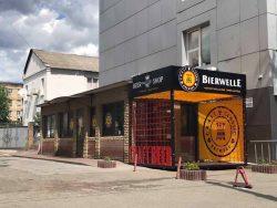 Пшеничный IPA и фирменные магазины Bierwelle в Киеве