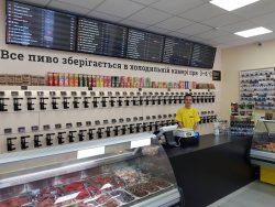 Эль Хмель - пивной магазин в Киеве
