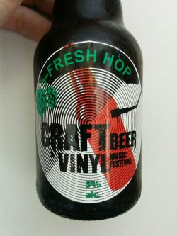Fresh hop - новинка от Father's gastro pub