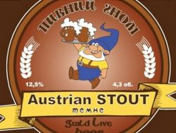 Austrian stout - новинка от Пивного гнома