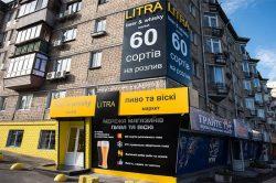 LITRA - еще один пивной магазин нового формата в Киеве