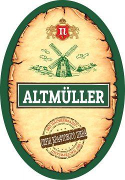 AltMuller Blanche от Полтавского пивзавода