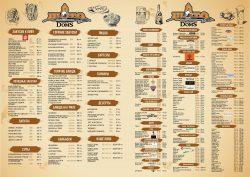 Обновленное меню в Шато Robert Doms