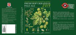 Fresh Hop Ukrainian Pale Ale и Fresh Hop Session Pale Ale - новинки от Правды