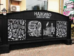 Фирменный паб мини-пивоварни Наживо в центре Киева