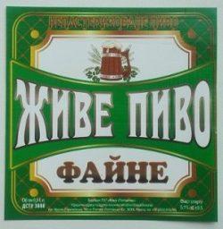 Живе пиво Янтарне и Живе пиво Файне - новинки из Полтавы