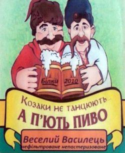 Веселий Василець - новая мини-пивоварня на Закарпатье