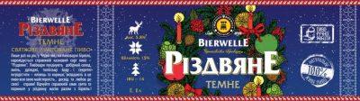 Обновленное Різдвяне от черниговской пивоварни Bierwelle