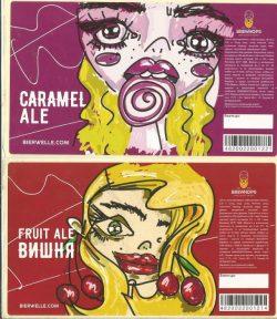 Caramel Ale и Fruit Ale Вишня - новые сорта из Чернигова