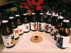 Шведское пиво Brewski в Украине