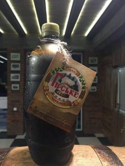 Червоне - новый сорт пива Гірське