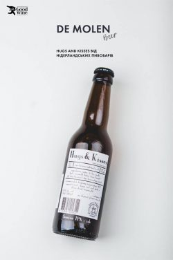 Hugs & Kisses - новинка от De Molen в Goodwine