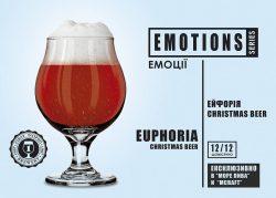 Euphoria Christmas Beer — двенадцатый сорт новой серии EMOTIONS из Днепра