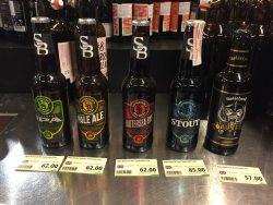 Sambrook's - новое английское пиво в Украине