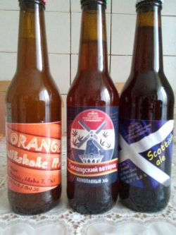 Orange Milkshake IPA и Scottish Ale — новинки из Одессы