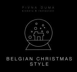 Belgian Christmas Style - праздничный сорт от Пивной думы