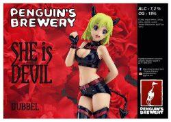 «She is Devil» — второе пиво по контракту из Хотяновки