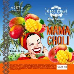 Mango IPL - новый сорт от To Dublin