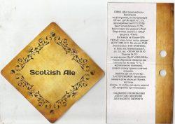 Scottish ale — крафтовая новинка от Оболони
