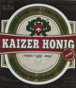 Kaizer Honig и пиво в стекле от Пинты