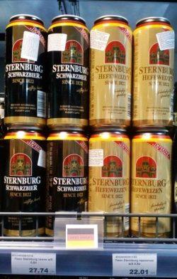 Немецкое пиво Sternburg в Украине