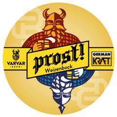Prost! — еще одна коллаборация на Varvar