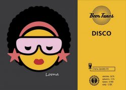 Disco — второй сорт новой линейки Beer Tunes из Днепра
