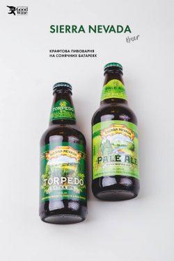 Голландское пиво от Brouwerij 't IJ и Sierra Nevada - новинки от GoodWine