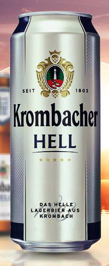 Krombacher Hell - немецкая новинка в Украине
