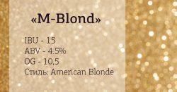 M-Blond — новинка от Mad Brew