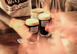 Новые сорта и эксперименты Odd Brew