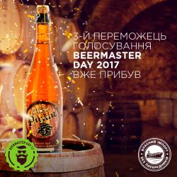 Piraat Rum Barrel Aged — бельгийская новинка от Сильпо