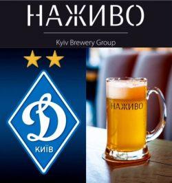 Динамо - АЕК в Наживо