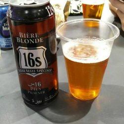 16s 12% - экстра-крепкое пиво от Оболони
