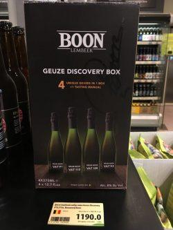 Пиво от бельгийской пивоварни Boonв Goodwine