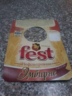 Fest Імбирне - новинка из Измаила