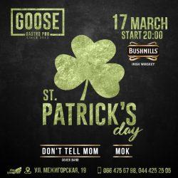 День Патрика в Goose Gastro Pub