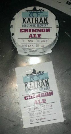 Crimson Ale и пиво из Бердянска в Киеве