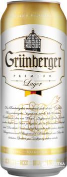 Grünberger - новое литовское пиво в Украине