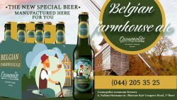 Бельгійський Фармхаус Ель — новинка от пивоварни КосмополитЪ