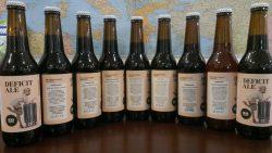 Новые сорта и новости от SD brewery