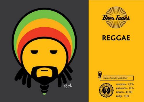 Reggae — четвертый сорт новой линейки Beer Tunes из Днепра
