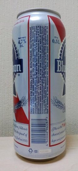 Pabst Blue Ribbon - американская лицензионная новинка из Радомышля