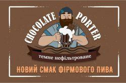 Chocolate Porter - еще одна новинка от Пивариума